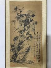 SHITAO FLOWER PATTERN PAINTING