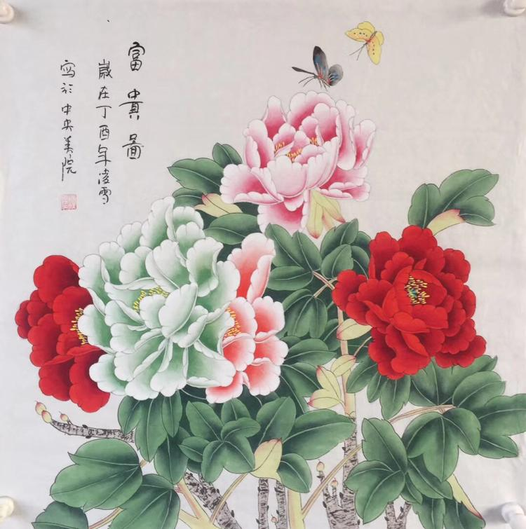 LING XUE PAINTING