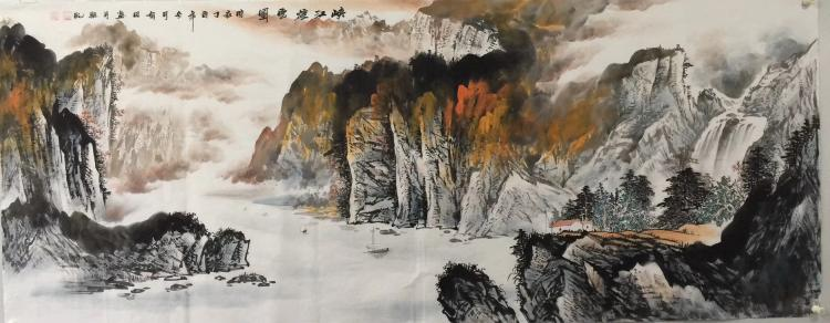 QIN YOUTIAN SPLASH-INK LANDSCAPE PAINTING