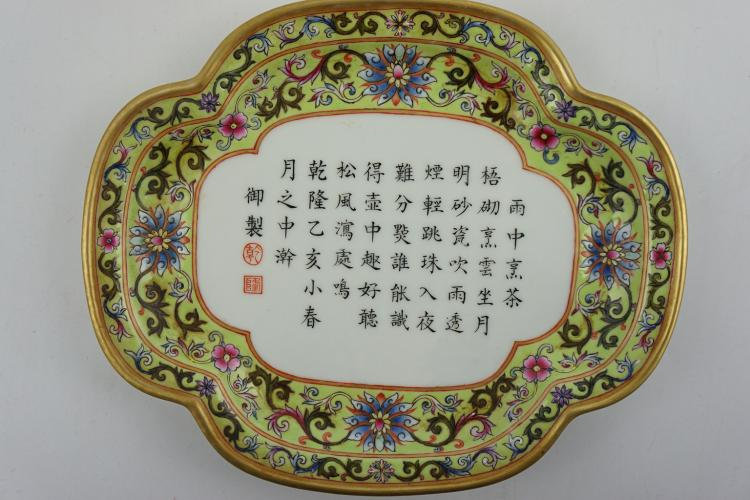 A YELLOW GlAZE FAMILLE ROSE SQUARE PLATE