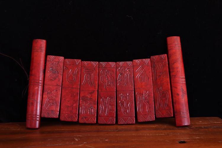 A HETIAN RED JADE BOOK