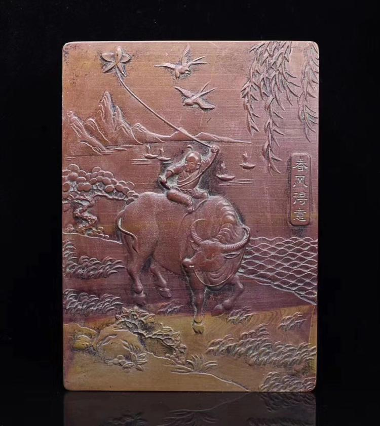 A RED SILK STONE INKSTONE QING DYNASTY