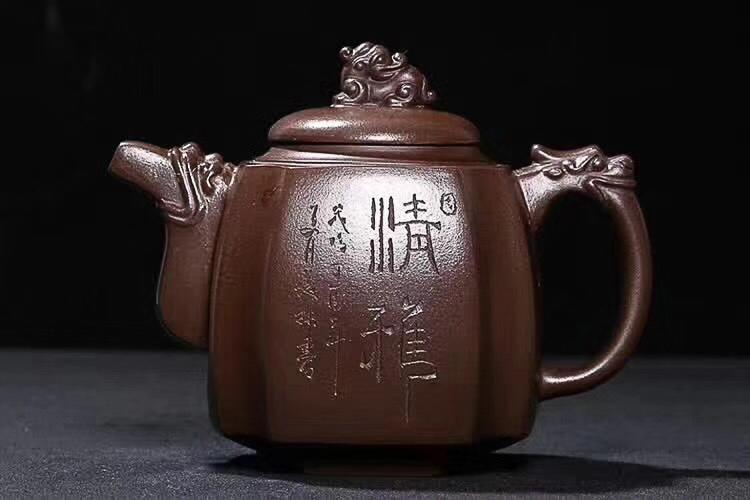 A HANMEILIN MARK OLD PURPLE CLAY TEAPOT, THE CULTURAL REVOLUTION