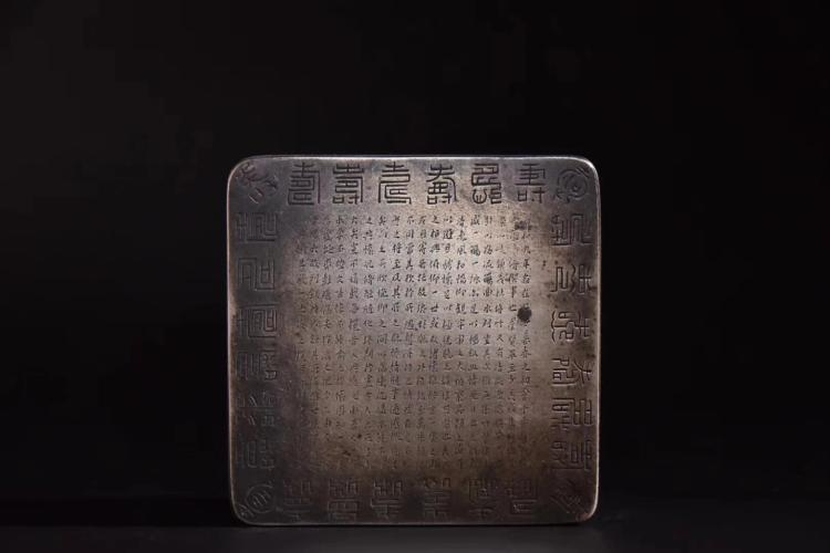 A LATE QING DYNASTY INK BOX