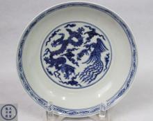 DAMING XUANDE NIANZHI MARK BLUE&WHITE PLATE