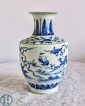 CHENGHUA MARK BLUE&WHITE BOTTLE VASE