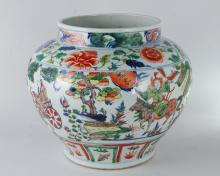 YUAN BLUE&WHITE WUCAI JAR