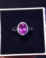 PINK COLOR TOPAZ RING