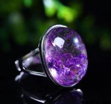 VIOLET-CRYSTALS RING
