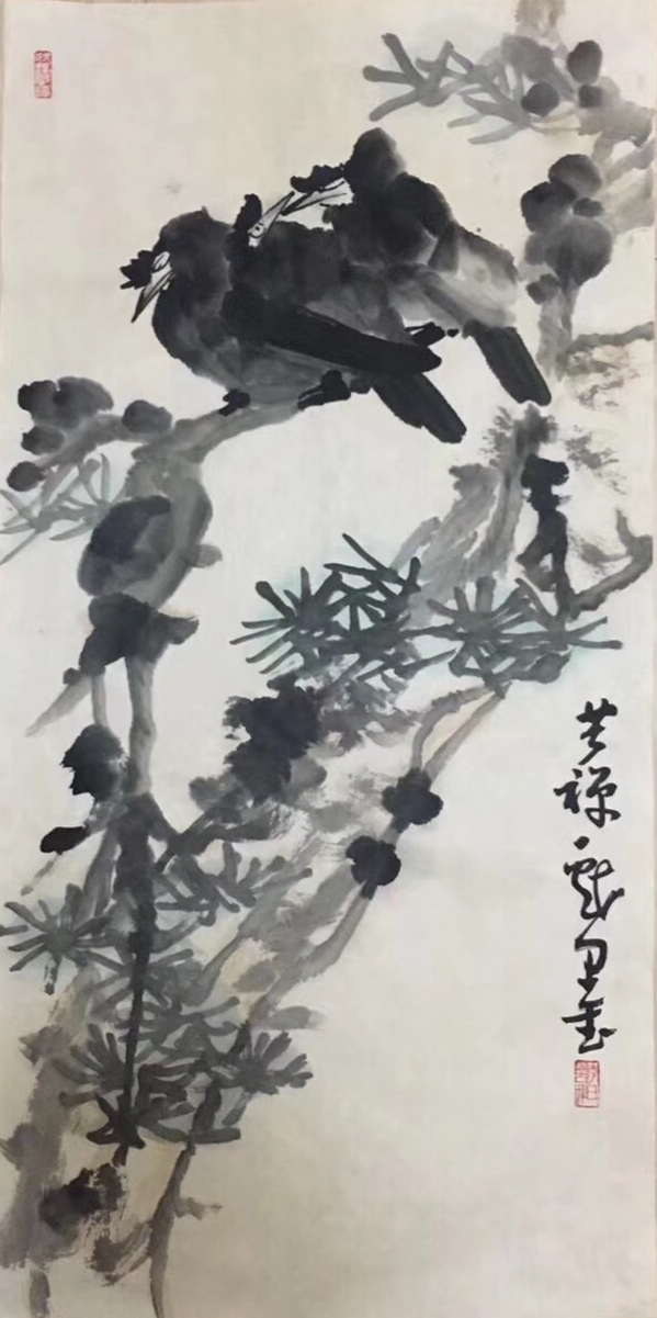 INK PAINTING PAPER OF LIKUCHAN SIGN