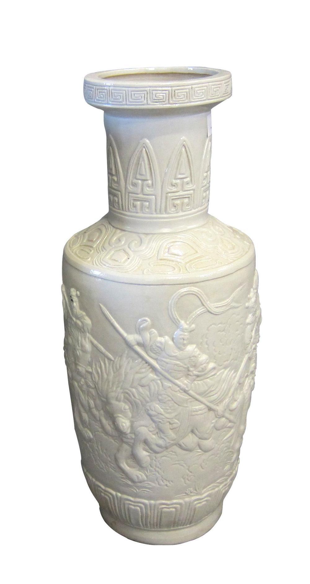 White glazed baluster-form vase