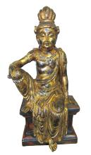 Lot 78: Vintage Chinese carved terracotta figure