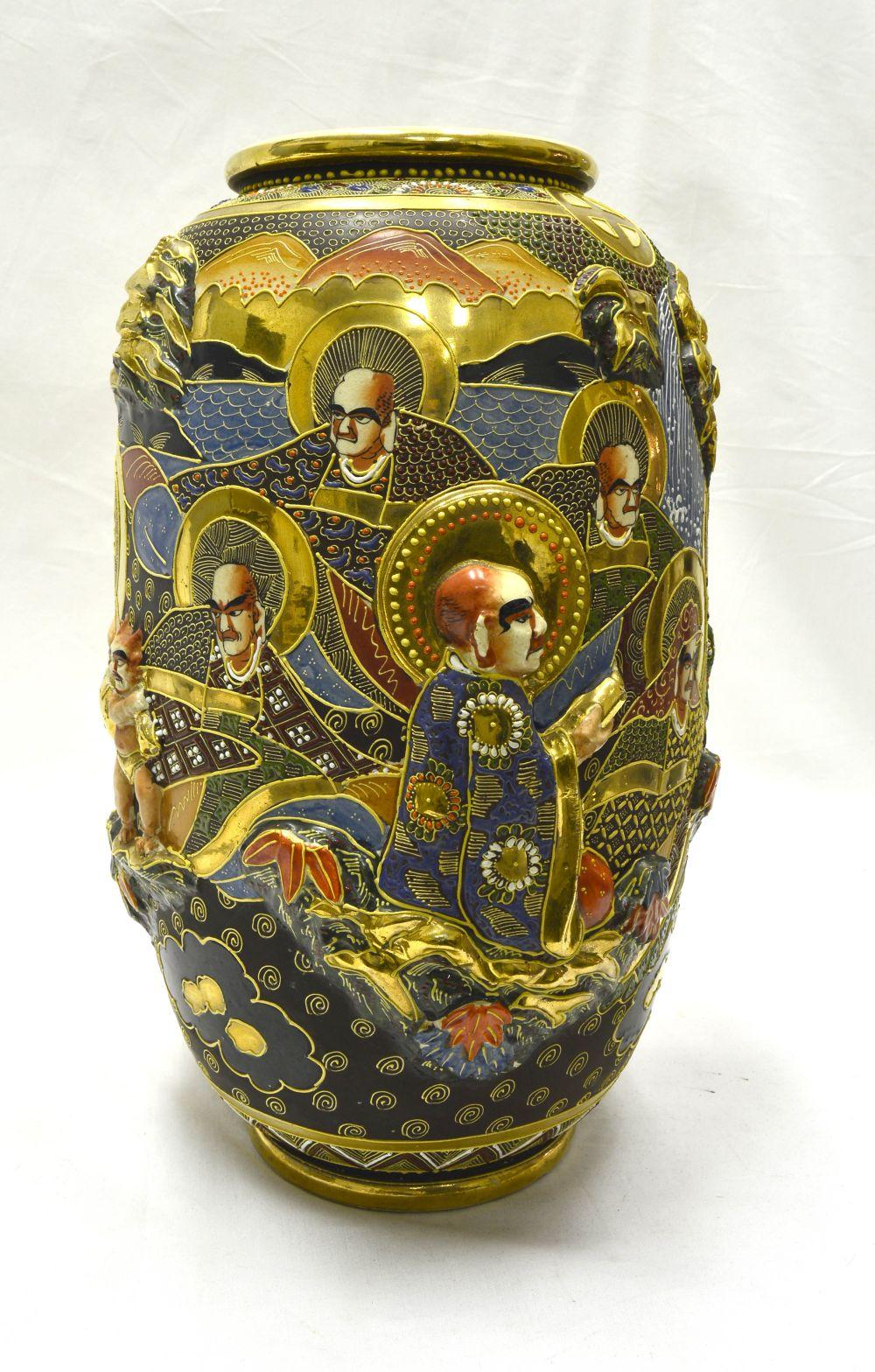 Antique Satsuma vase