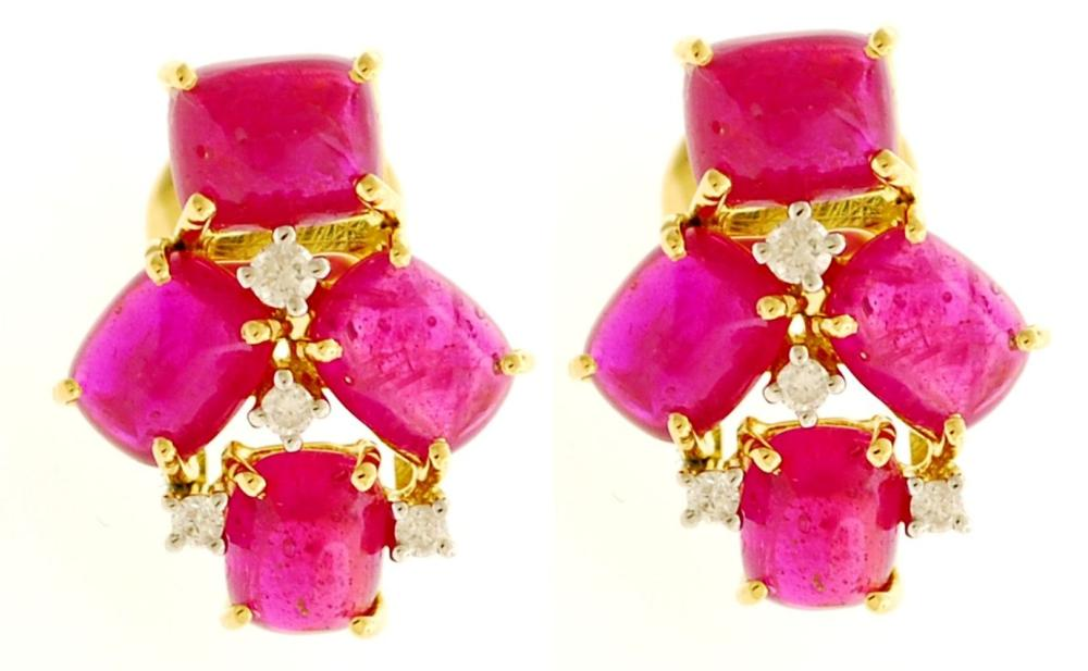 Rubies 13.00 carats