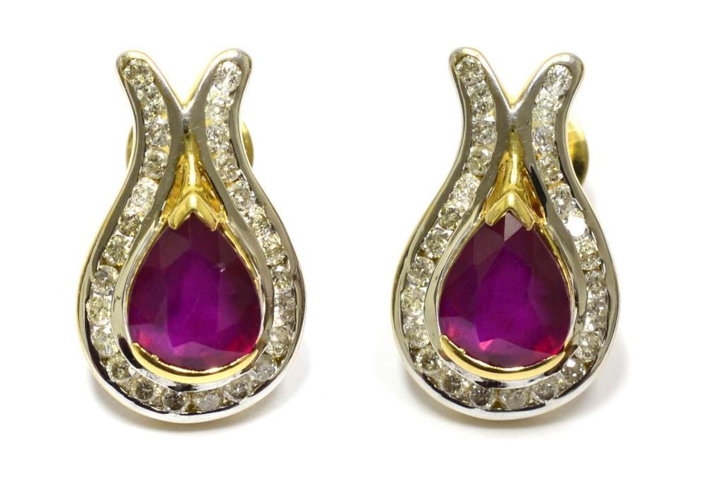 Enhanced rubies 4.50 carats