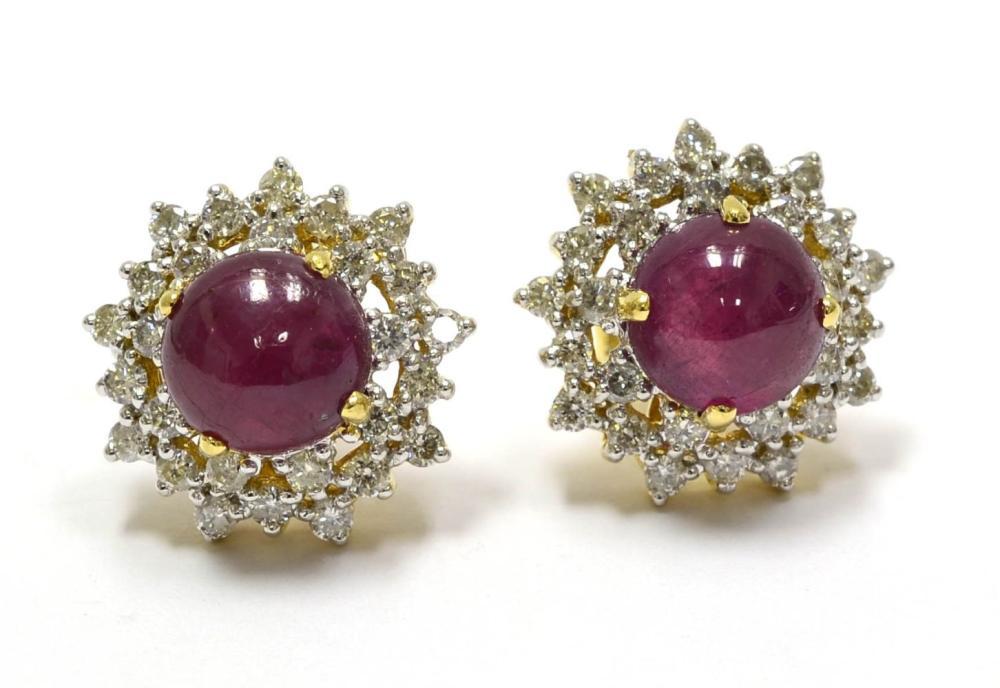 Lot 553: Enhanced rubies 5.75 carats