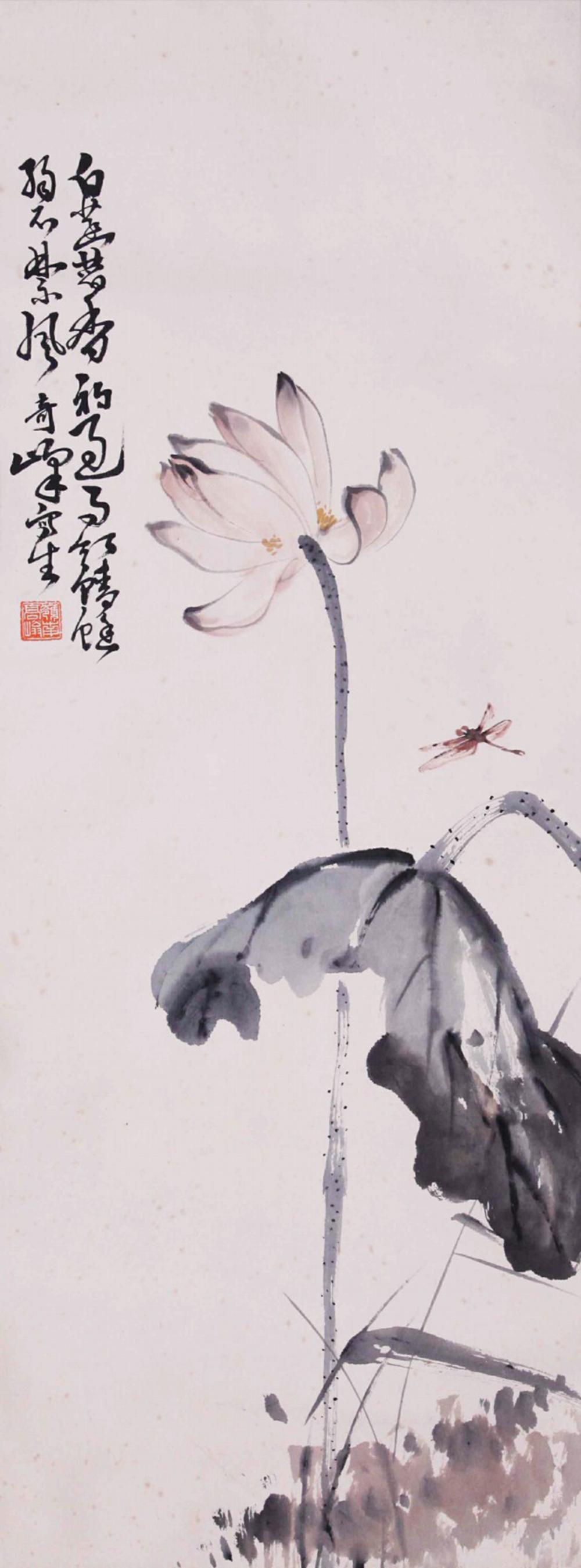 INK & COLOR PAINTING OF LOTUS FLOWER AND DRAGONFLY