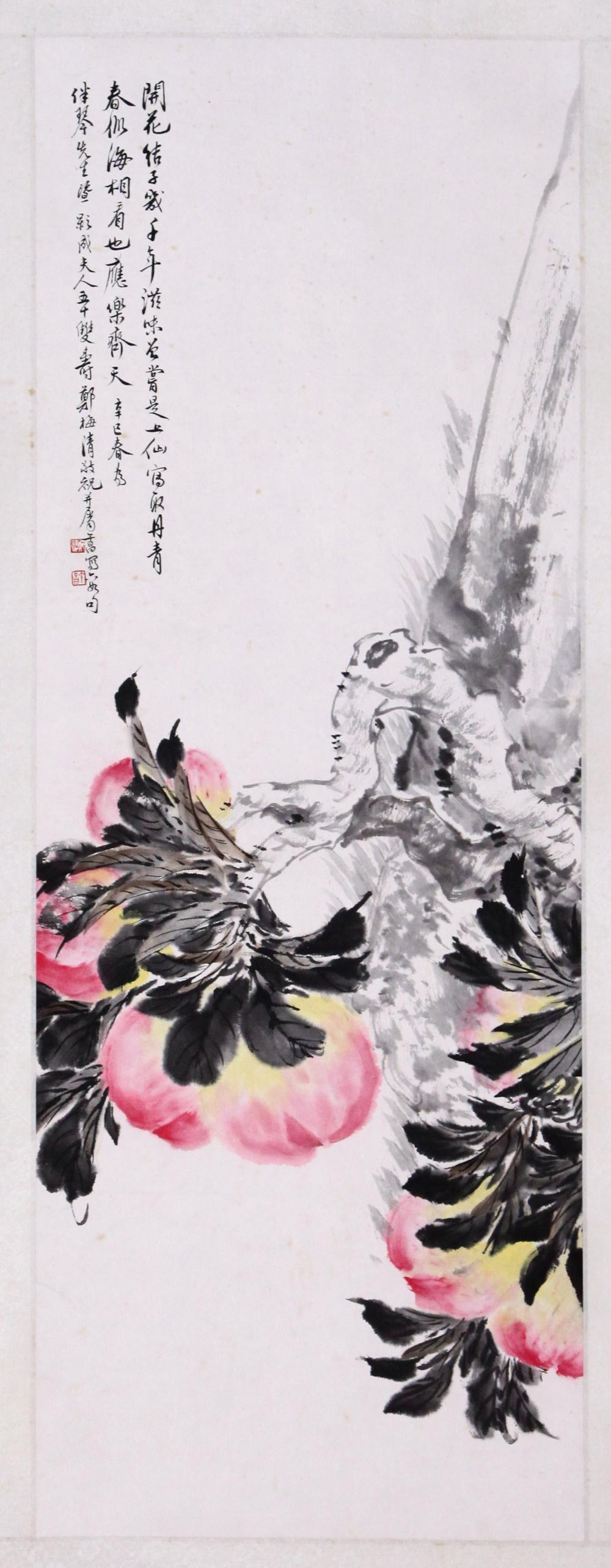CHINESE INK AND COLOR PAINTING OF PEACH TREE