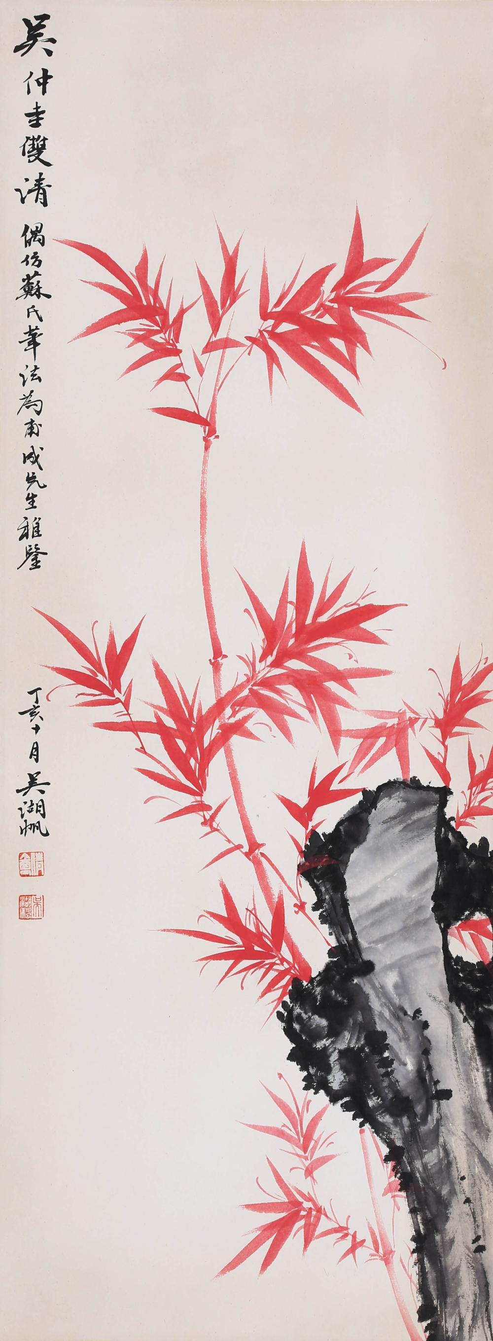 CHINESE INK AND COLOR PAINTING OF BAMBOO AND ROCK