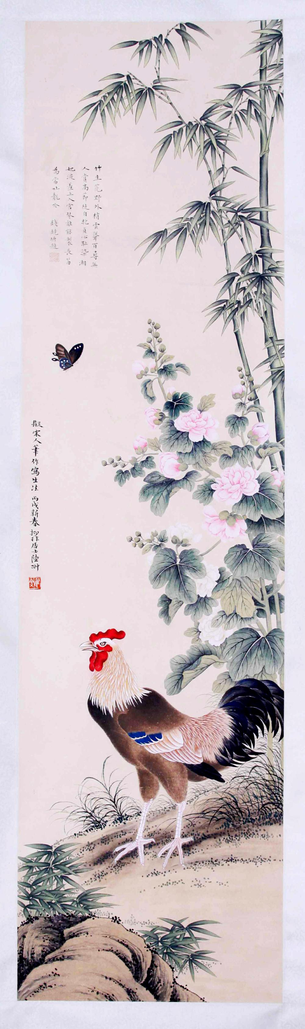 CHINESE PAINTING  OF PEONY AND AN ROOSTER