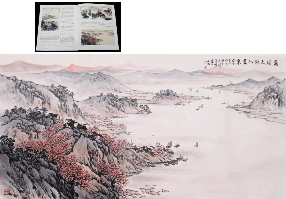 CHINESE INK AND COLOR PAINTING OF TAIHU LAKE