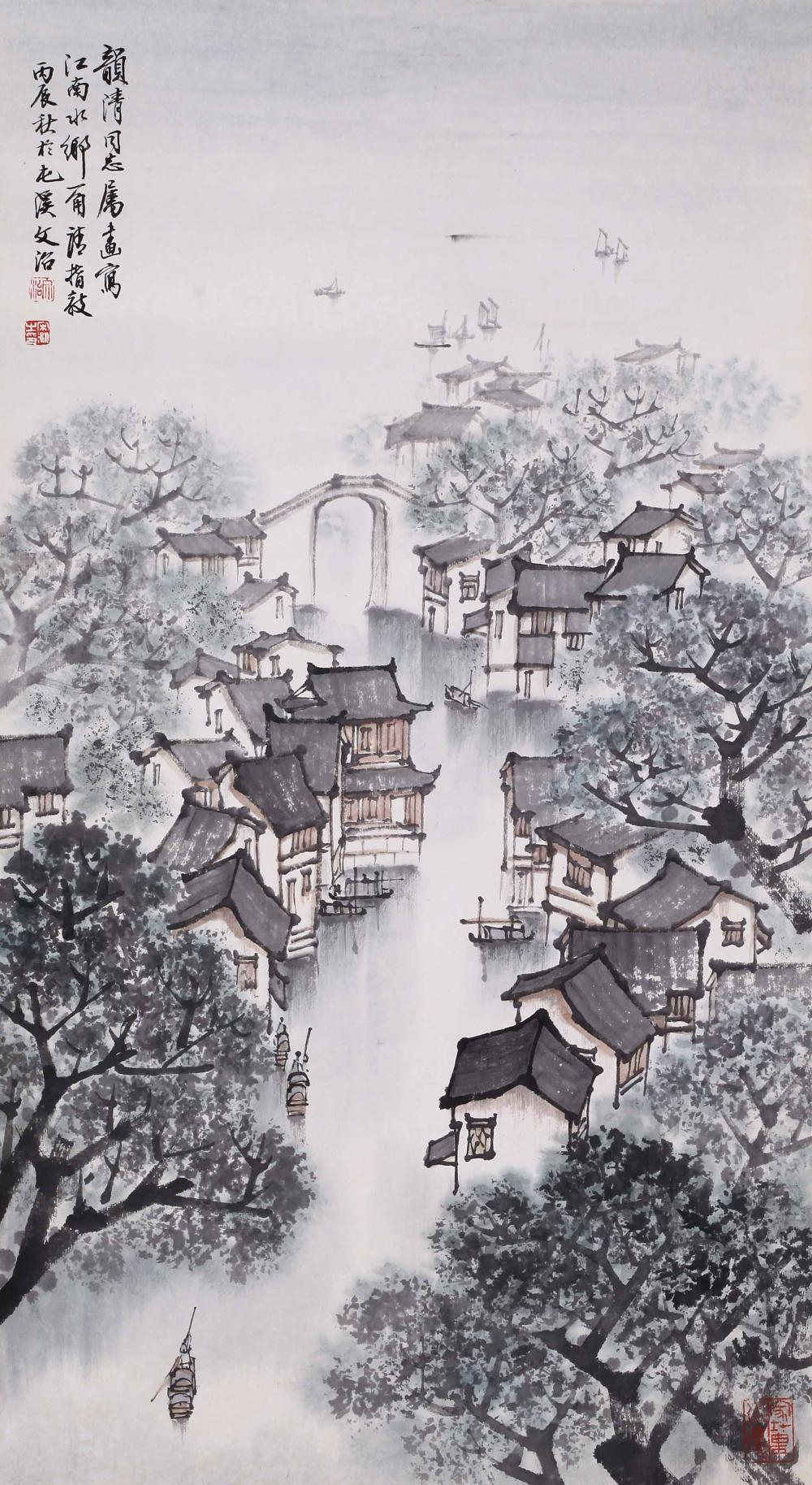 CHINESE PAINTING OF WATER TOWN IN JIANGNAN