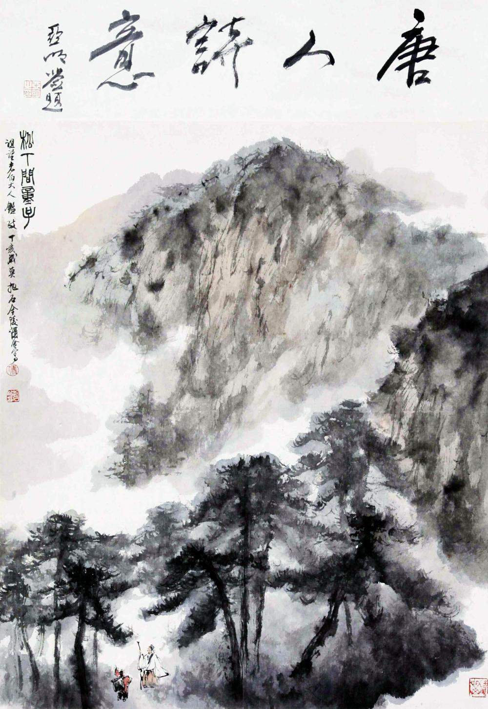 CHINESE PAINTING OF A MAN ASKING DIRECTION