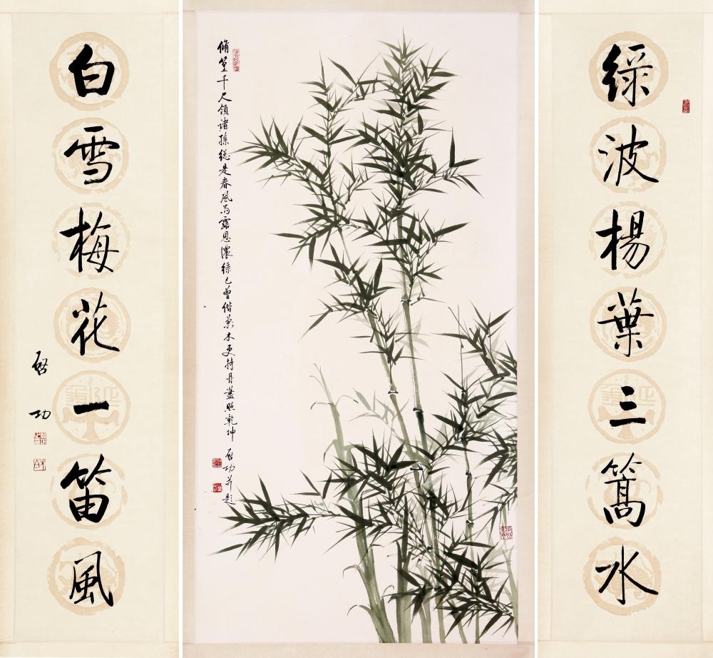 CHINESE PAINTING OF BAMBOO & CALLIGRAPHY COUPLETS
