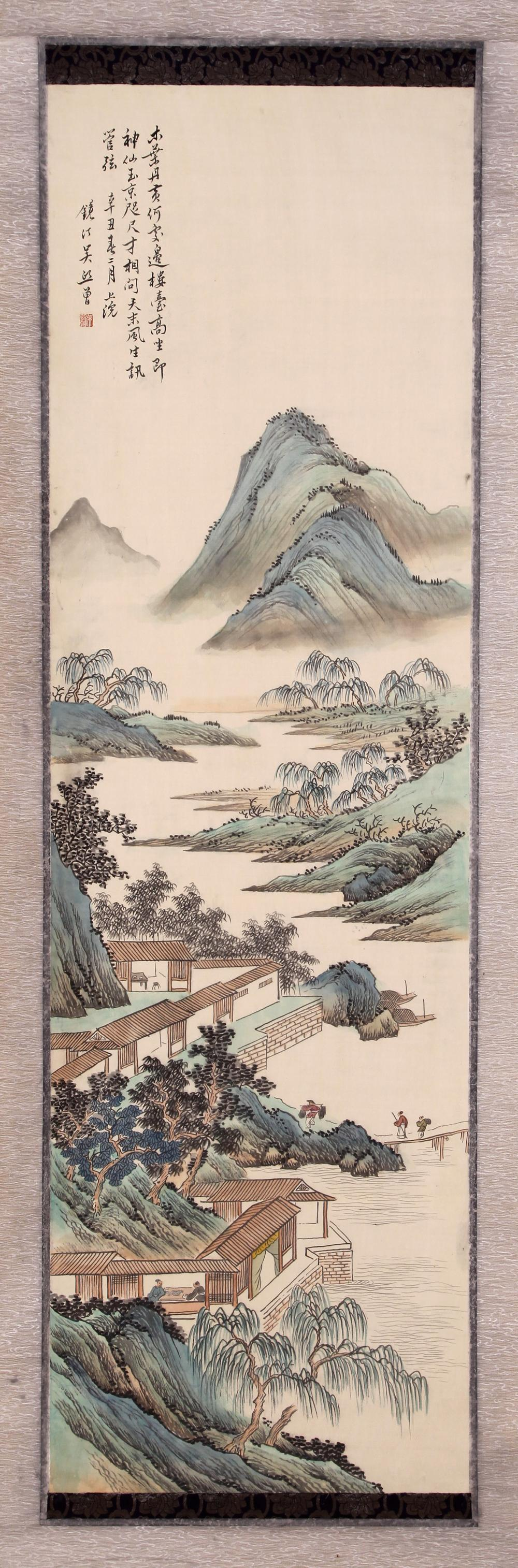 CHINESE PAINTING OF LIVING IN MOUNTAIN ON SILK