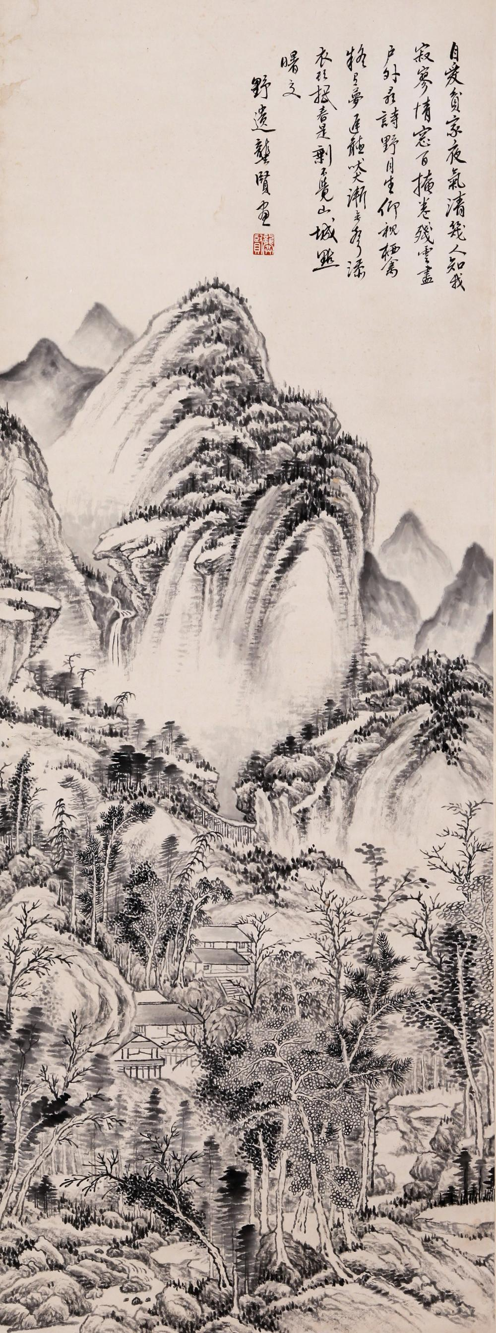 CHINESE INK PAINTING OF VILLAGE IN MOUNTAIN