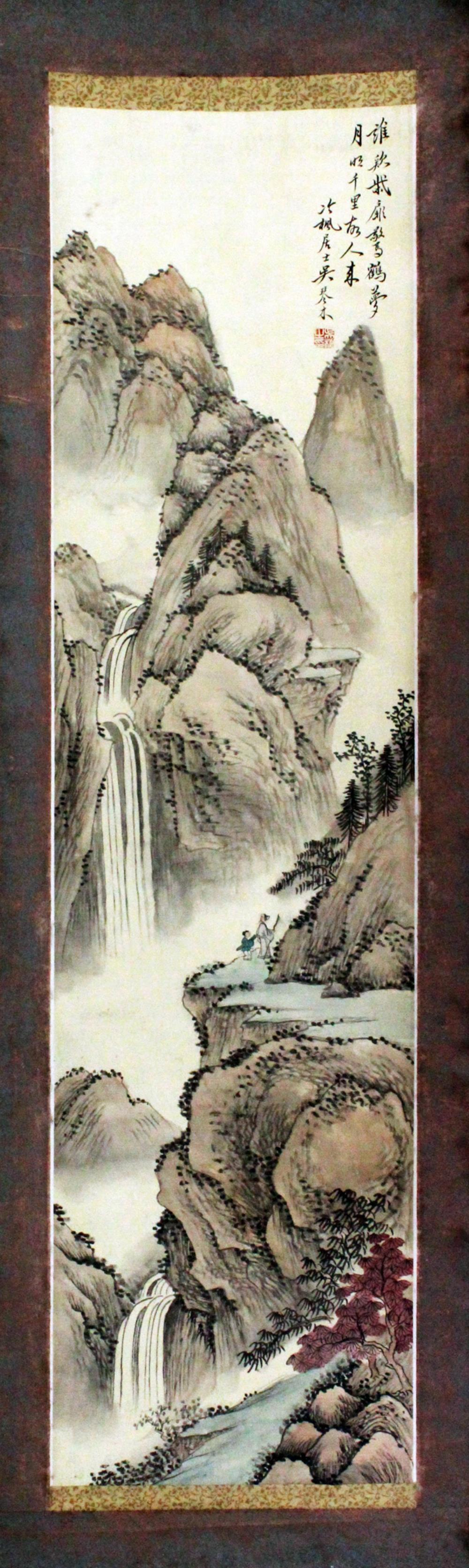 CHINESE PAINTING OF WATERFALL LANDSCAPE ON SILK