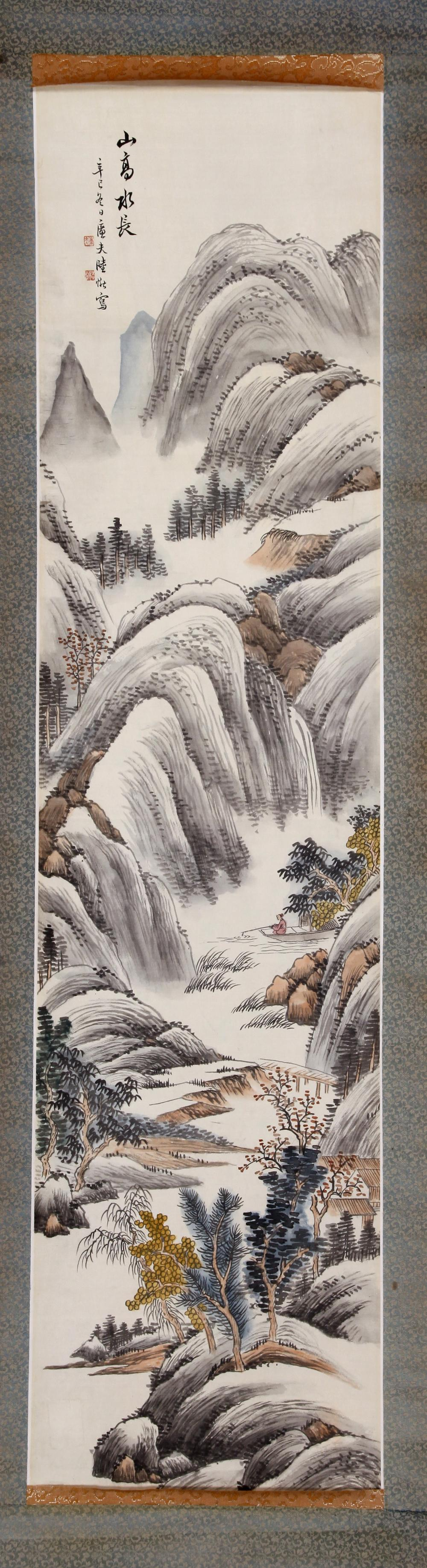 CHINESE PAINTING OF MOUNTAIN AND RIVER