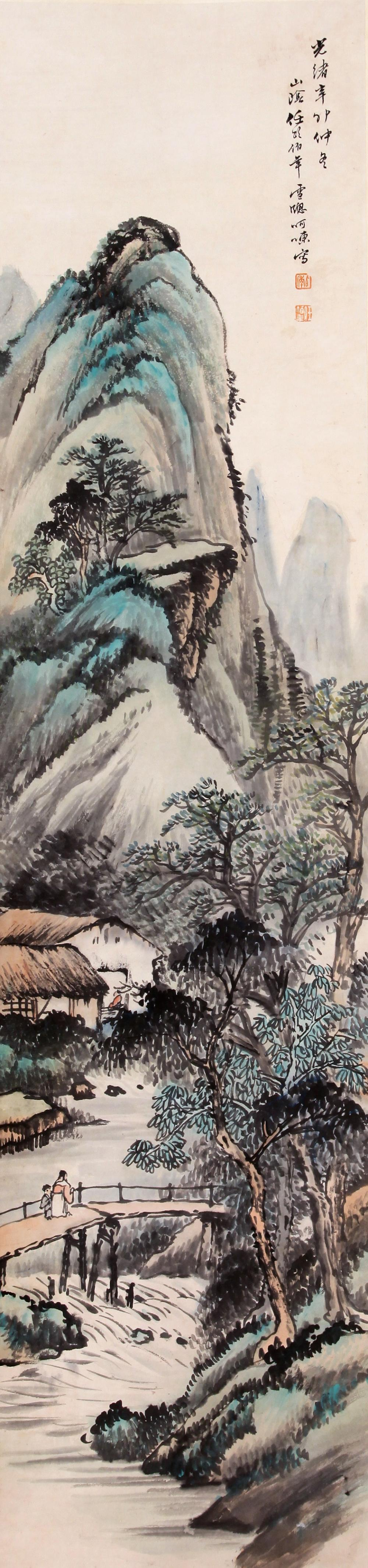 CHINESE INK AND COLOR PAINTING OF LANDSCAPE