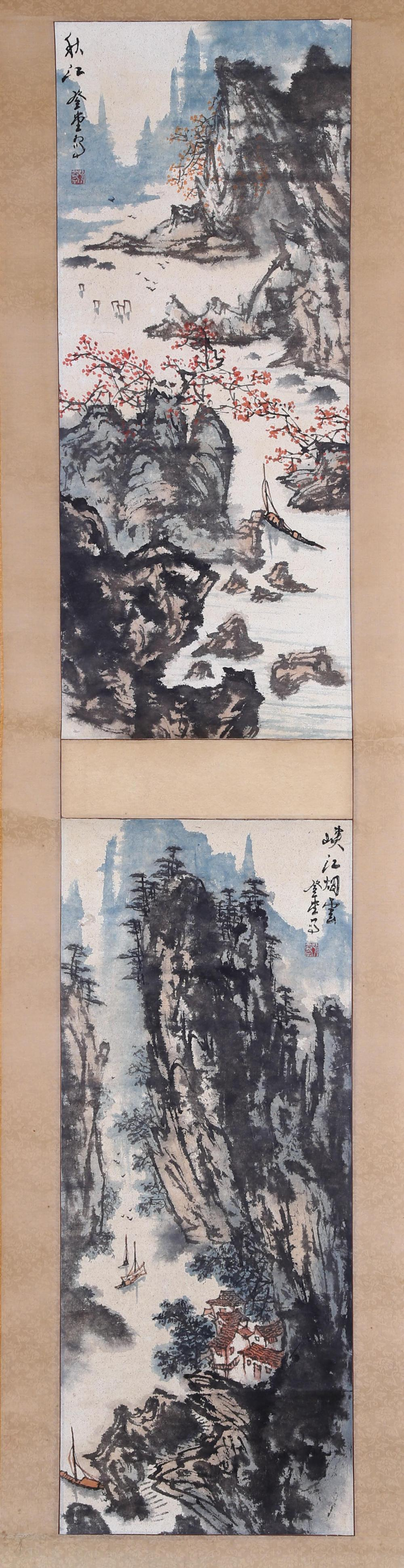 SET OF TWO INK AND COLOR PAINTINGS OF LANDSCAPE
