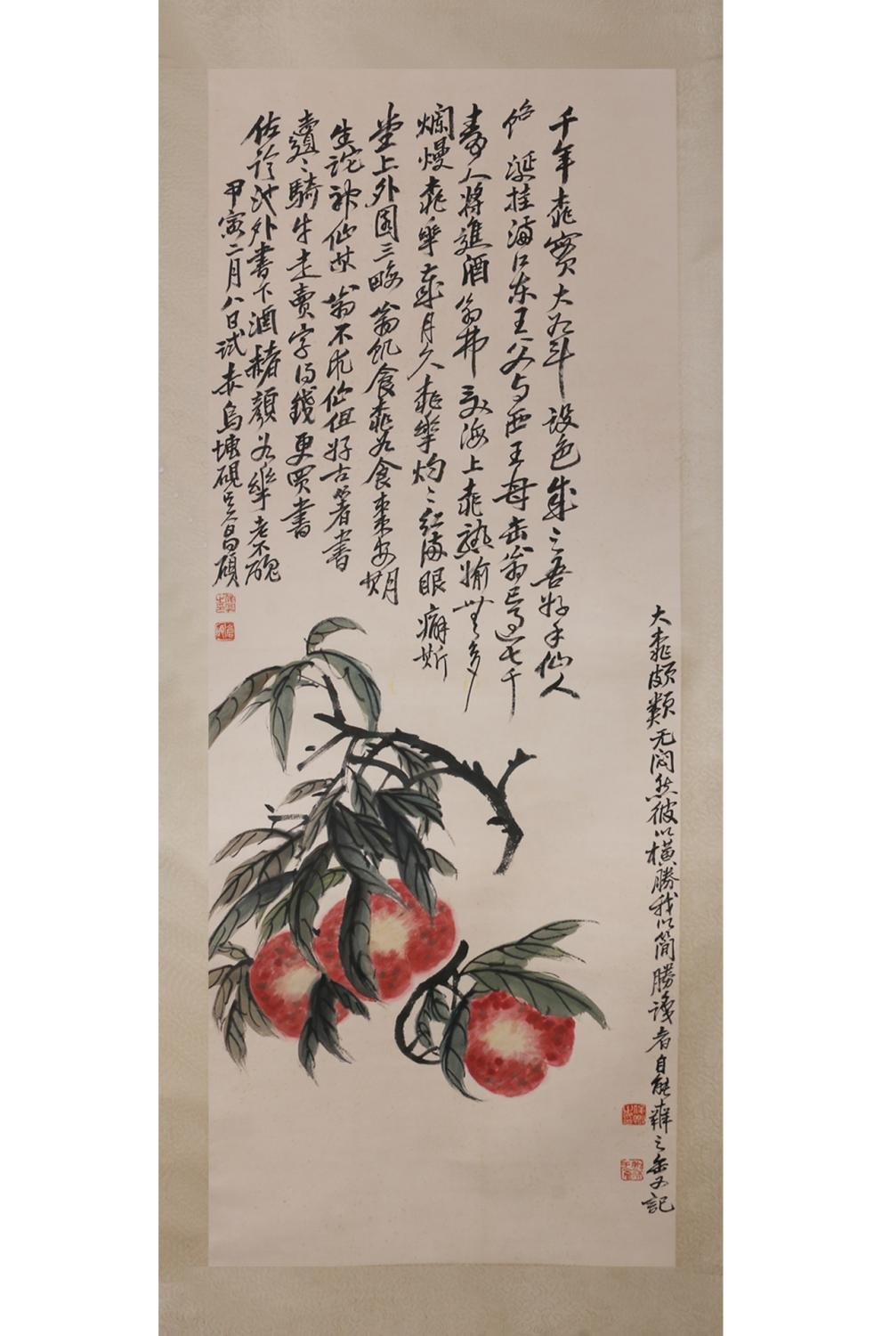 CHINESE HANGING SCROLL PAINTING AND CALLIGRAPHY