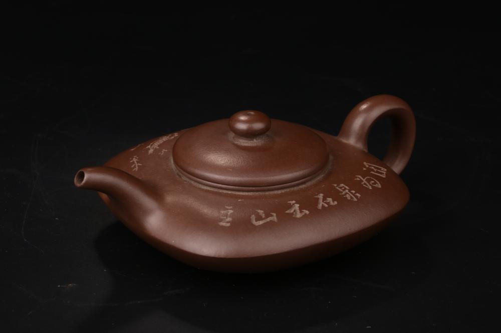 CHINESE ZISHA INSCRIBED TEAPOT