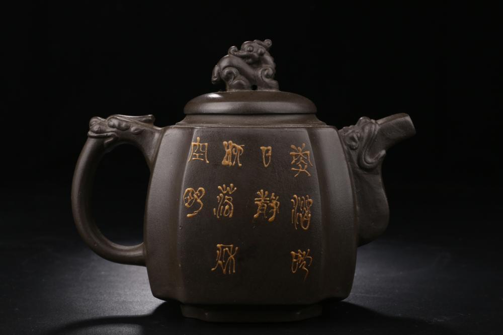 CHINESE ZISHA FLORAL PATTERN TEAPOT, SHI DABIN