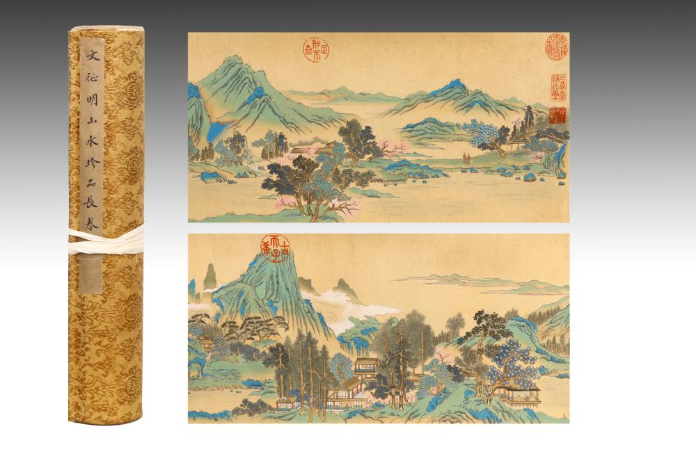 HANDSCROLL PAINTING OF RIVER & MOUNTAIN LANDSCAPE