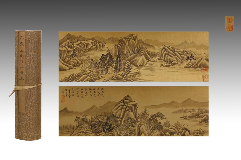 CHINESE HANDSCROLL PAINTING OF PEACEFUL LAKE