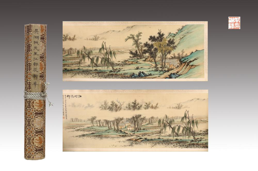 CHINESE HANDSCROLL PAINTING OF FOGGY WOODS