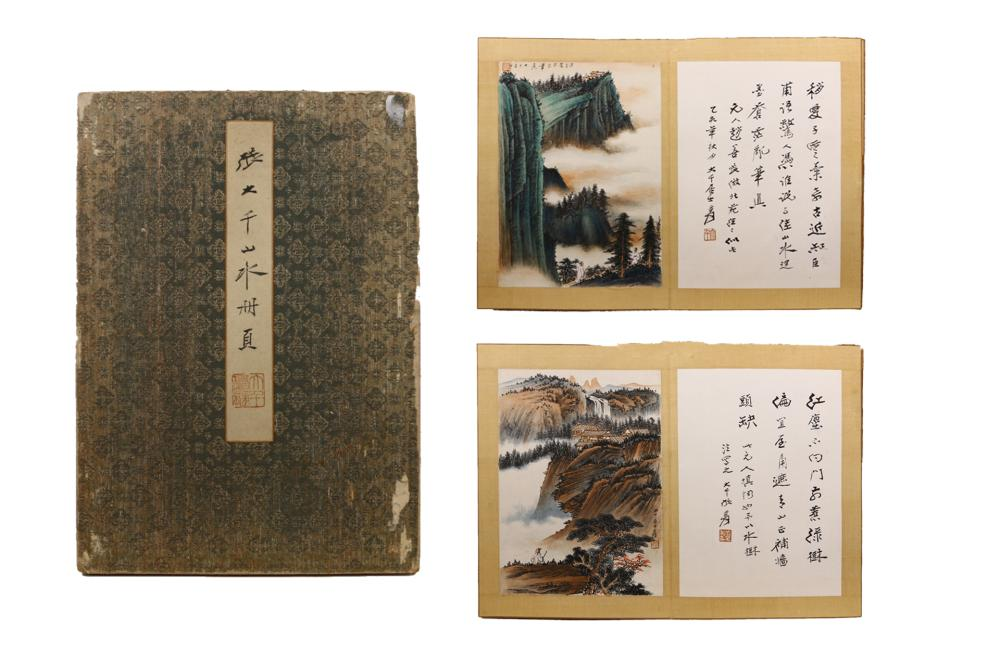 CHINESE PAINTING ALBUM OF INSCRIBED LANDSCAPE