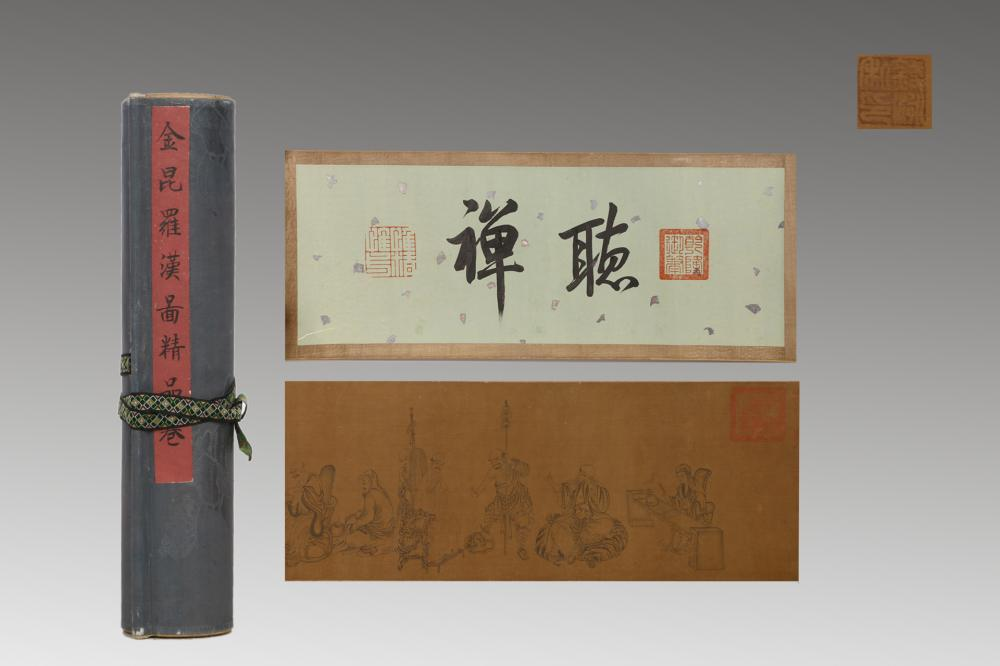 CHINESE INK HANDSCROLL PAINTING OF ARHATS