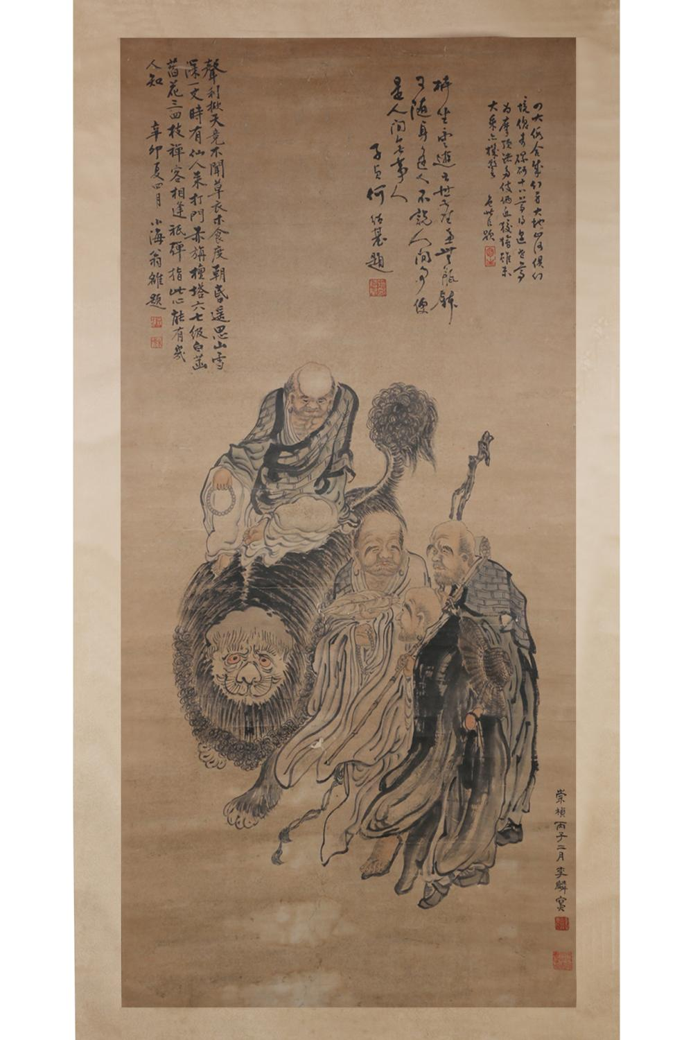 CHINESE INK AND COLOR PAINTING OF ARHAT FIGURES