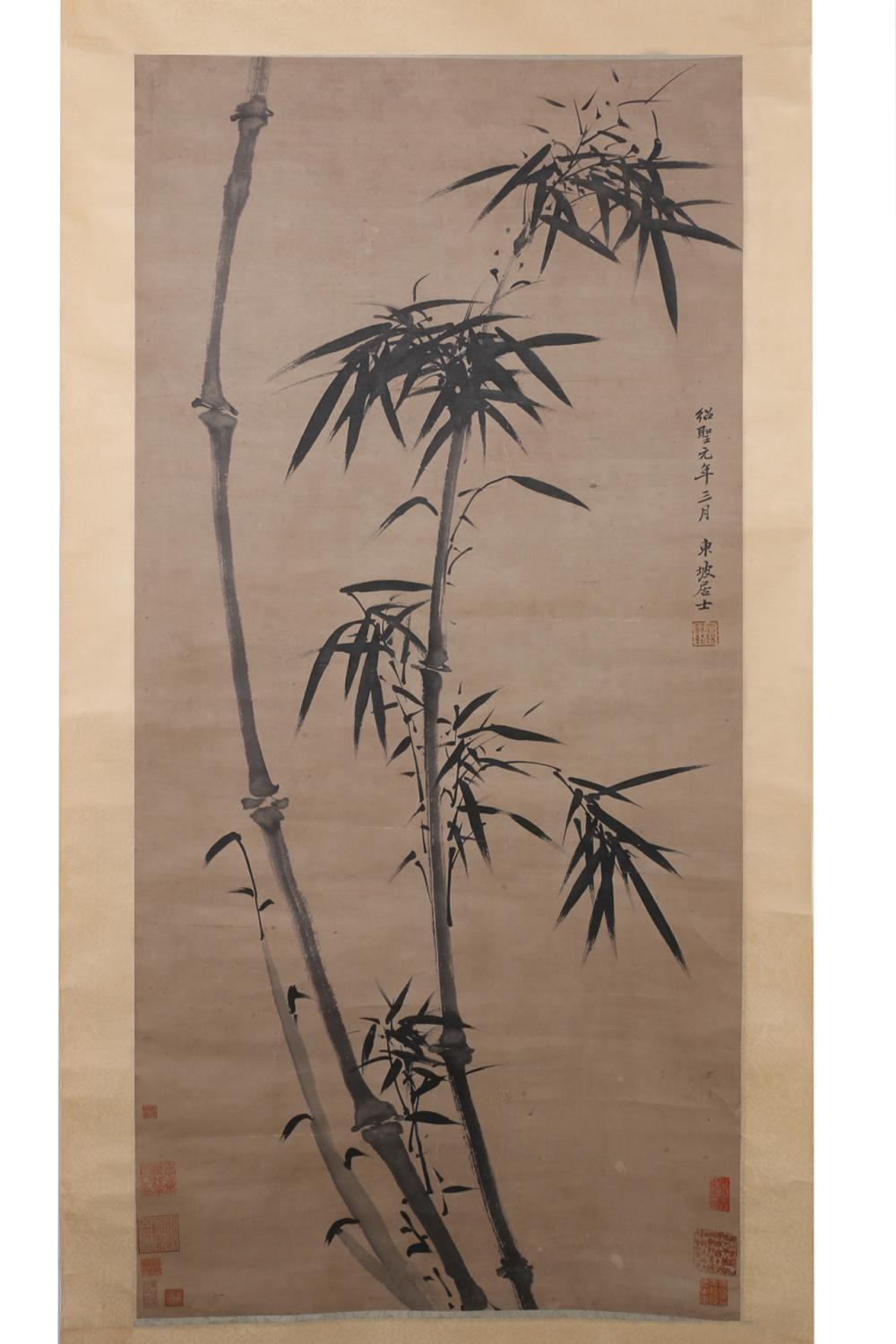 CHINESE HANGING SCROLL INK PAINTING OF BAMBOO