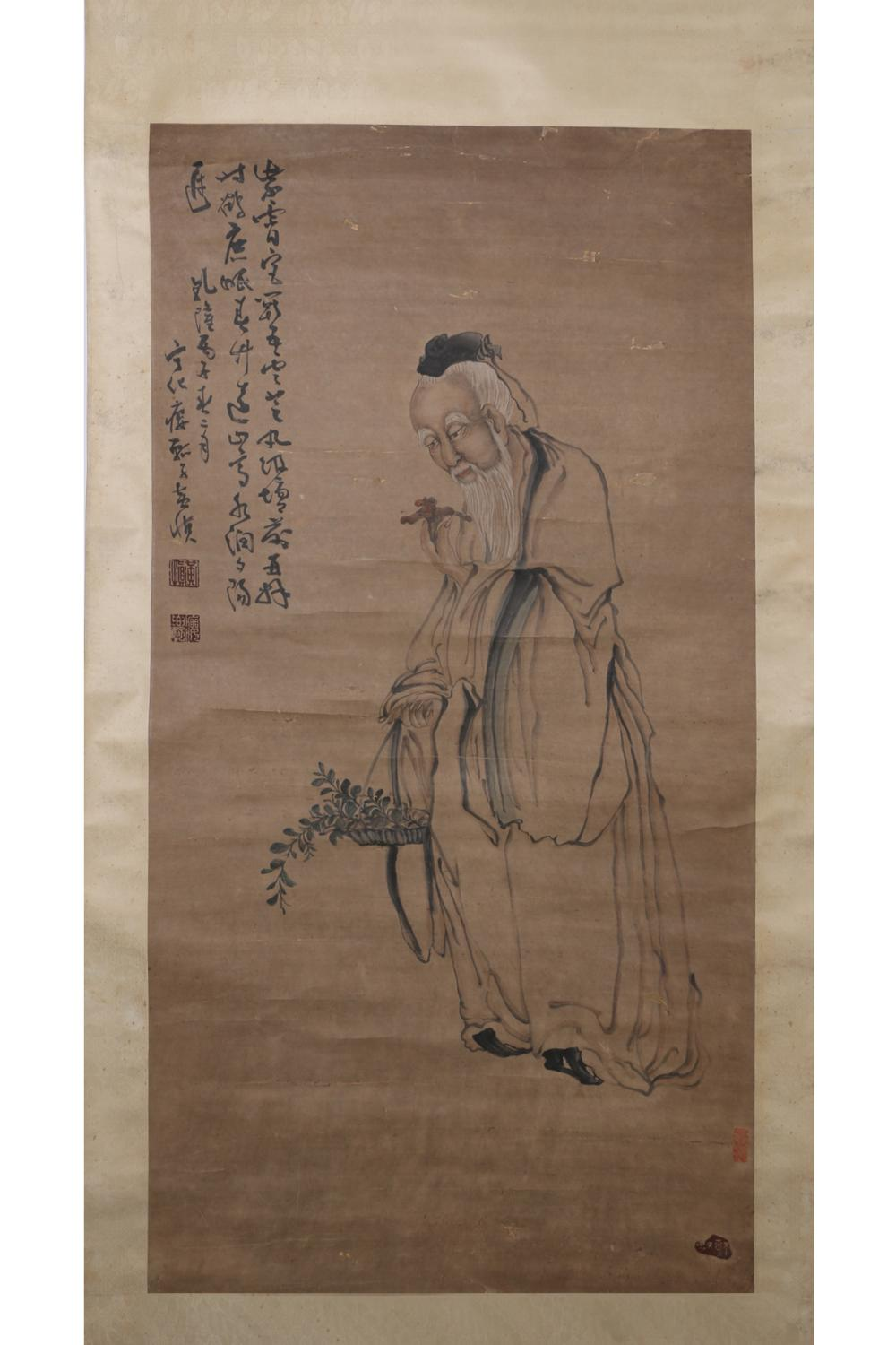 CHINESE PAINTING OF AN OLD MAN WITH A BASKET