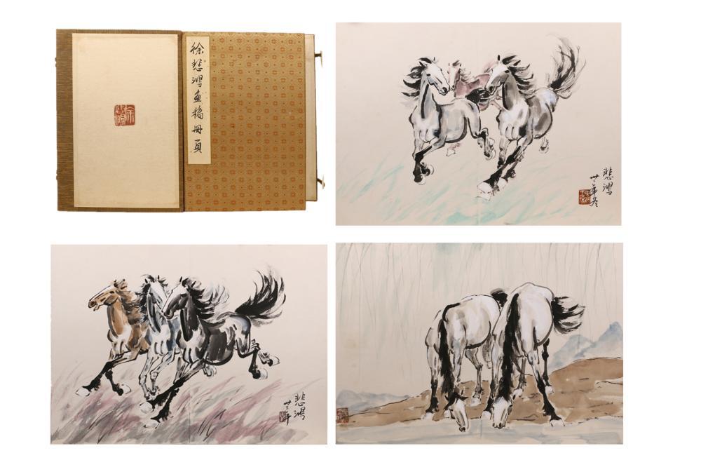 CHINESE PAINTING ALBUM OF RUNNING HORSES