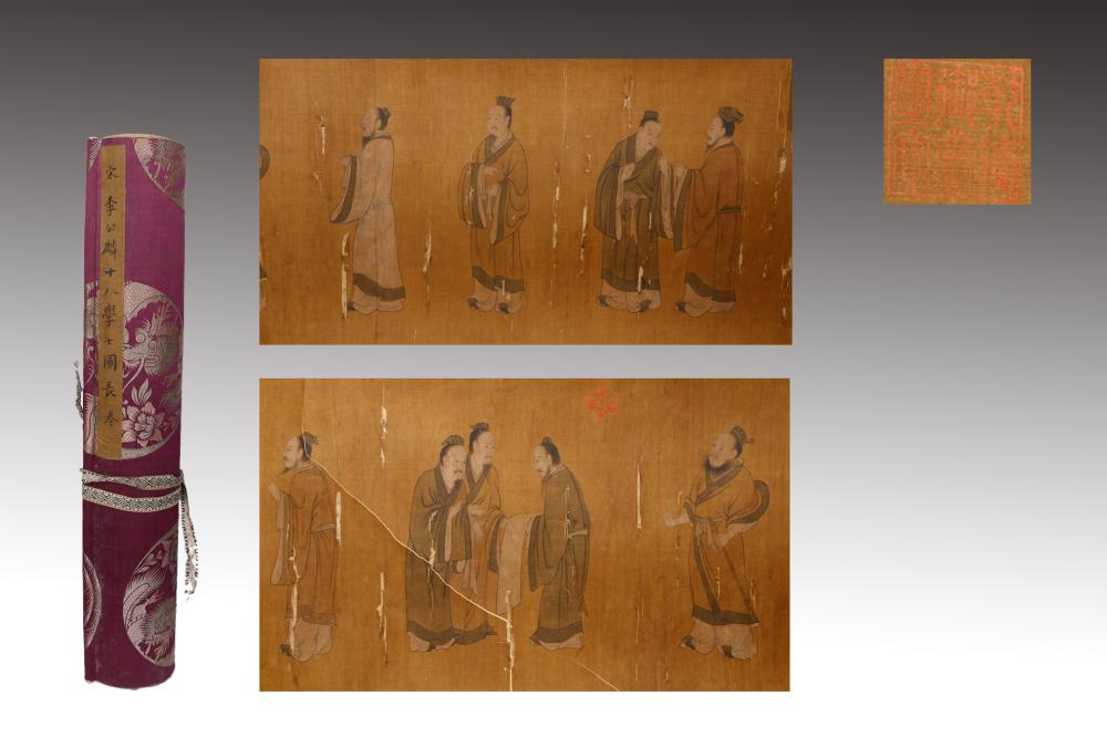 CHINESE HANDSCROLL PAINTING OF EIGHTEEN SCHOLARS