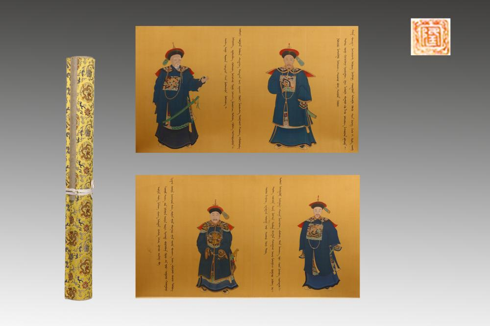 HANDSCROLL PAINTING OF QING OFFICIAL FIGURES
