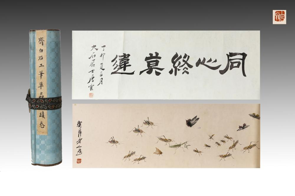 CHINESE HANDSCROLL PAINTING OF VARIOUS INSECTS