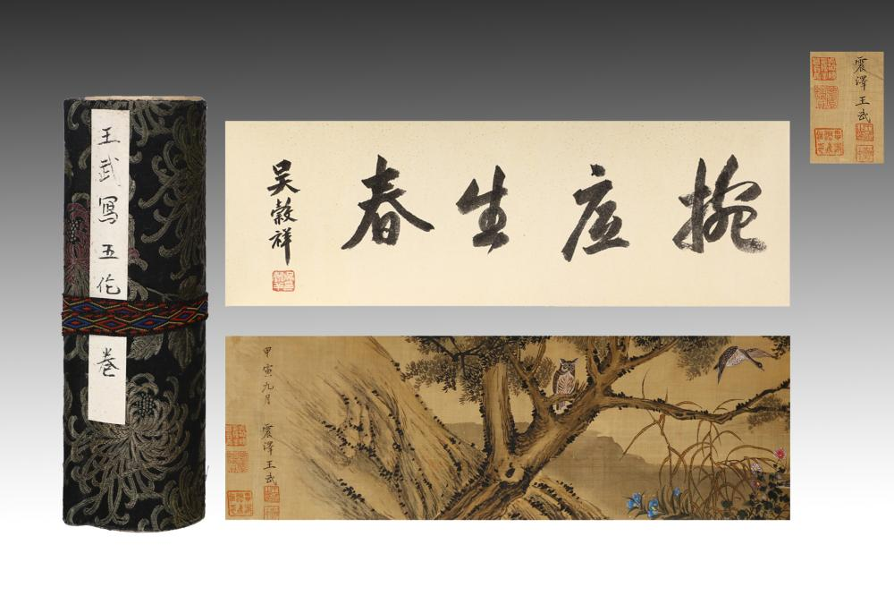 CHINESE HANDSCROLL PAINTING OF VARIOUS BIRDS